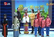 戏曲小课堂:传统京剧与现代京剧的区别