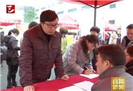 宜昌高新区生物产业园举办专场招聘会