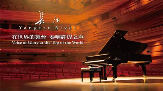 钢琴音乐周11月26日启幕